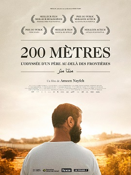 Affiche 200 mètres - Ameen Nayfeh